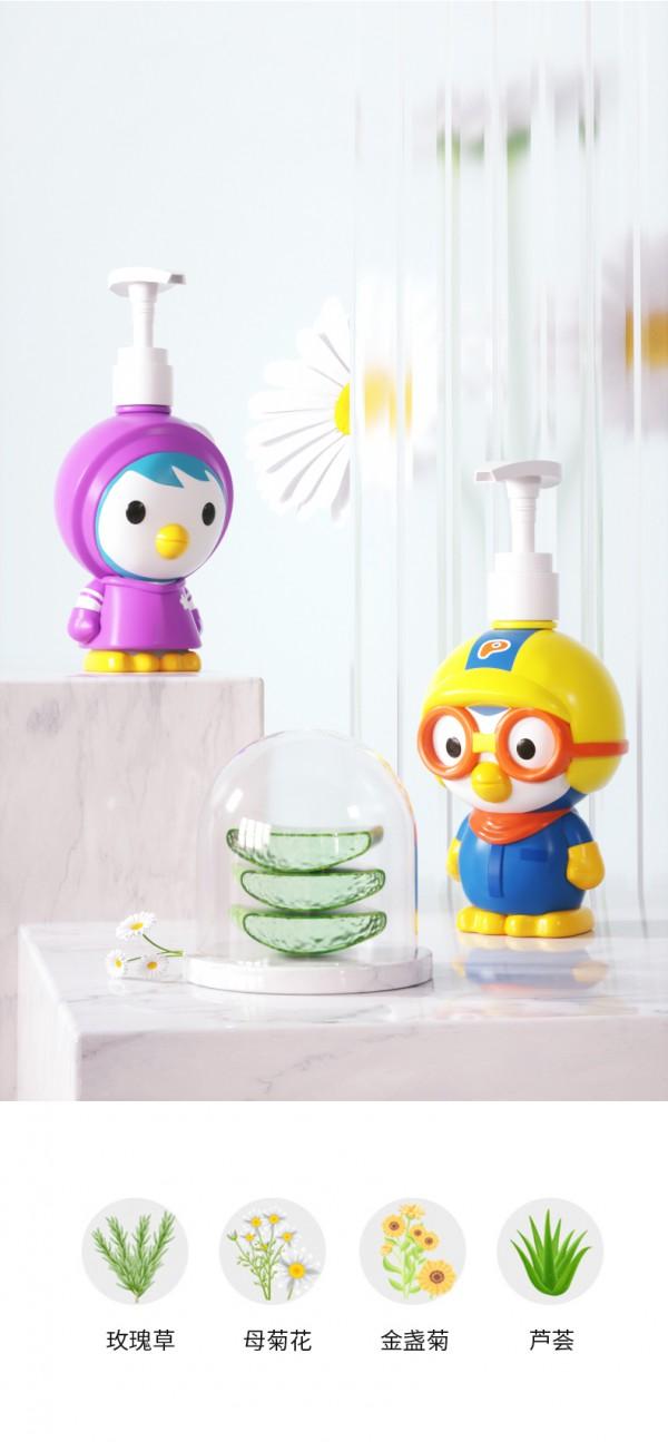 韓國啵樂樂兒童牙膏 含氟可吞咽 萌趣造型讓寶寶愛上刷牙