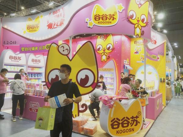 谷谷蘇輔食邀您一起打卡2020CBME上海孕嬰童展