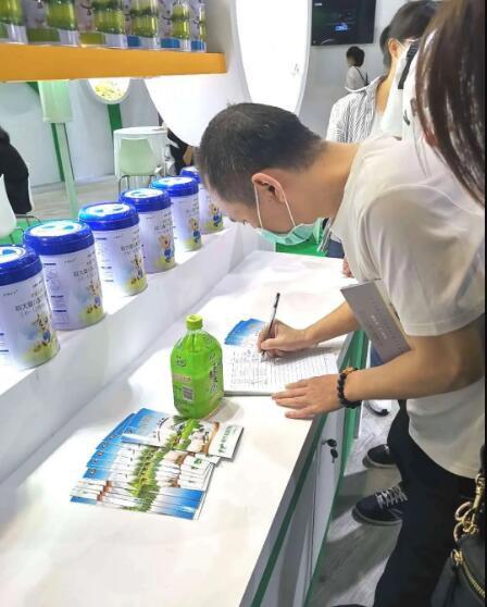 金牛乳業亮相第20屆上海CBME孕嬰童展