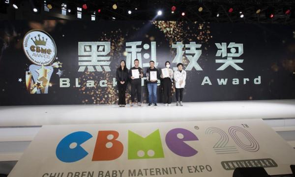 2020 CBME优品大赏获奖名单揭晓