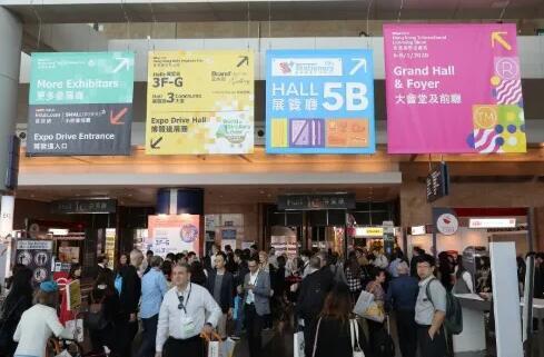 展会资讯|2021年香港玩具展延期至4月举行