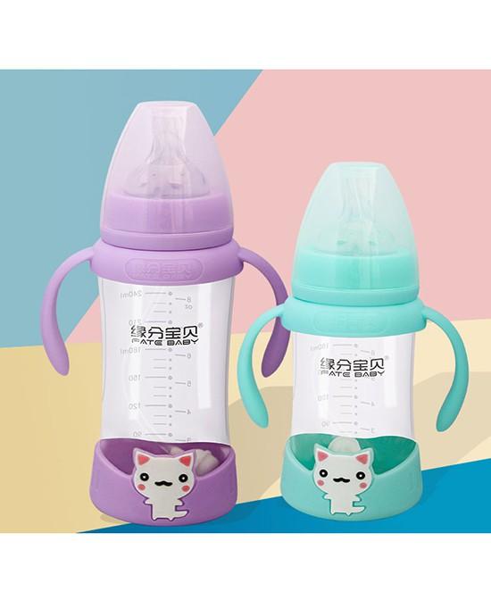 缘分宝贝宽口径健康防摔奶瓶·全新设计 耐摔防滑 给宝宝母乳亲喂般的实感