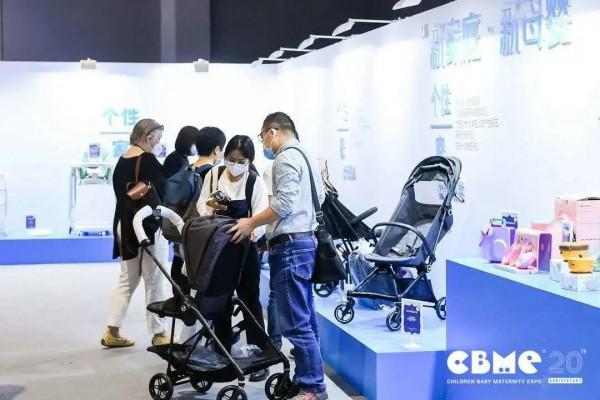 感恩同行,第20届CBME孕婴童展圆满落幕~期待明年再相聚!