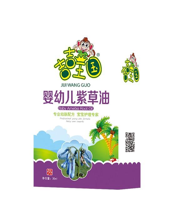 吉吉王国婴幼儿紫草油市场怎么样  如何代理婴童洗护用品呢
