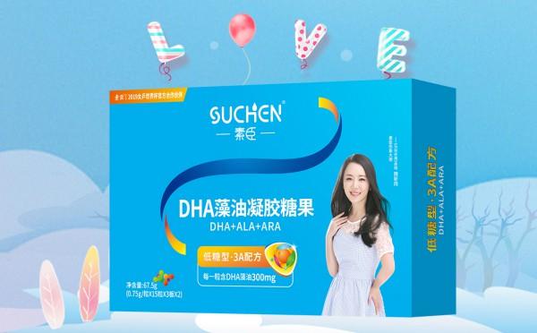 如何给宝补充DHA   素臣DHA藻油凝胶糖果低糖3A配方·让宝宝赢在起跑线上