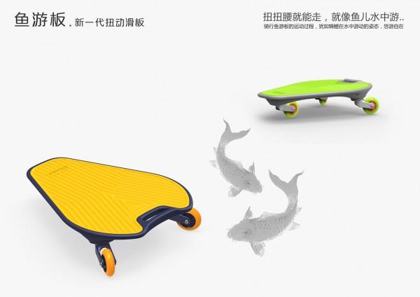 如何给孩子挑选儿童滑板车?IDbabi鱼游板为你揭秘