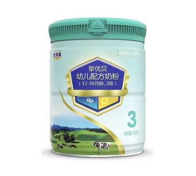 纽瑞滋推出全新A2奶粉挚优贝配方奶粉   正式开启新品地区招商之旅