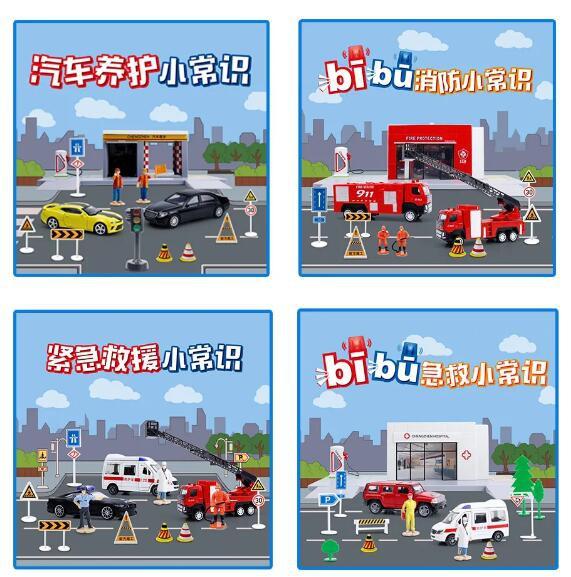CTE中国玩具展即将盛大启幕  彩珀科教蓄势待发·邀您共襄盛会