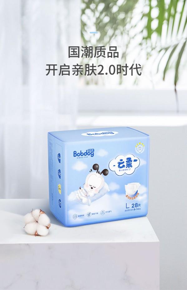 """巴布豆云柔婴儿纸尿裤·国潮品质 2.0呵护 让宝宝小屁屁""""轻薄""""无束"""