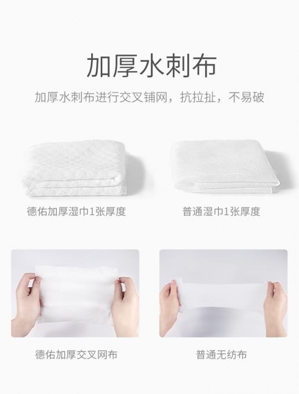 德佑新生儿手口湿巾·无敏配方 专为清洁擦拭婴儿敏感肌研制