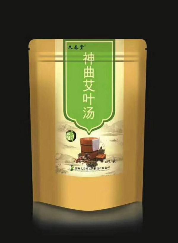 久春堂儿童保健浴系列  中草药配方·纯净更自然