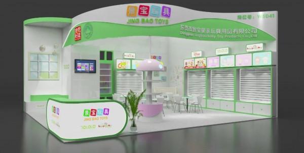 """展会预告  Hey!""""第19届CTE中国玩具展""""(上海),景宝邀您约个会"""