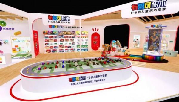 布鲁可积木亮相中国玩具展 这些精彩值得期待