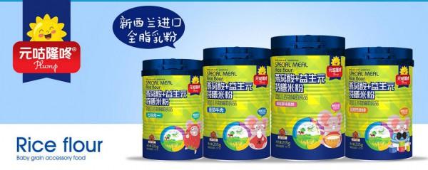 元咕隆咚燕窝酸+益生元特膳米粉系列 护肠好吸收 过敏宝宝辅食添加的首选
