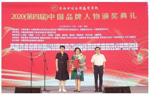 国产奶粉品牌君乐宝以全新的经营管理理念 备受中国妈妈青睐