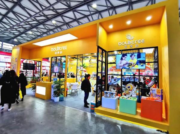 黄金十月 菠萝树闪亮现身CTE中国玩具展参 欢迎莅临咨询哦!