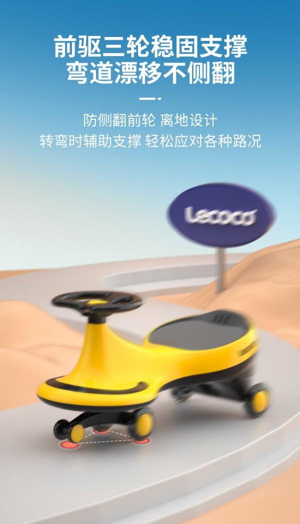 天猫双11预订抢先购丨乐卡儿童扭扭车 安全稳固 让宝宝扭出平衡协调性