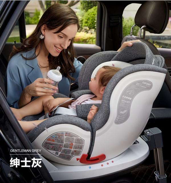 感恩0-12岁儿童360°旋转安全座椅    全阶段使用·守护与陪伴宝宝安全出行