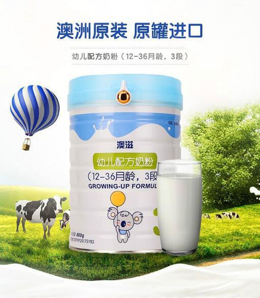 Oz Farm澳滋幼儿配方奶粉GOS+FOS益生元配方   全面调节宝宝肠道环境