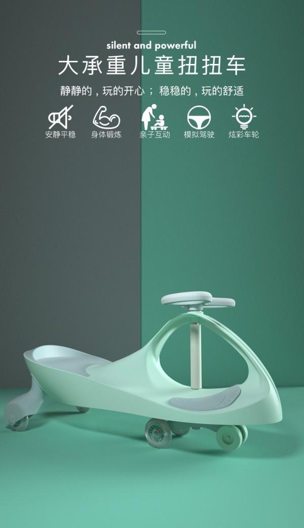 贝恩施儿童车扭扭车 大承重更平稳 让孩子扭出平衡·健康·色彩