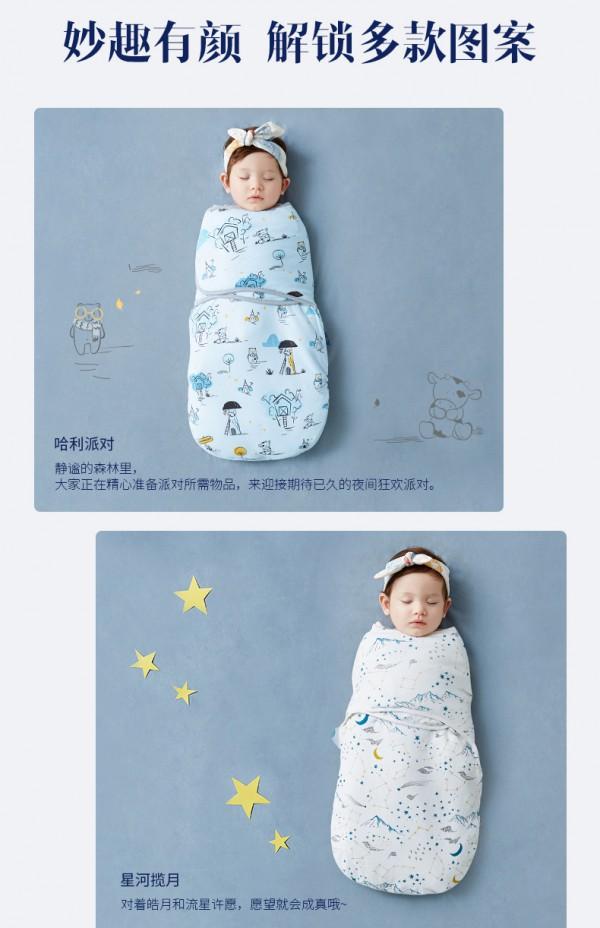 蒂爱婴儿襁褓防惊跳睡袋    一件两穿·舒适贴合又防风