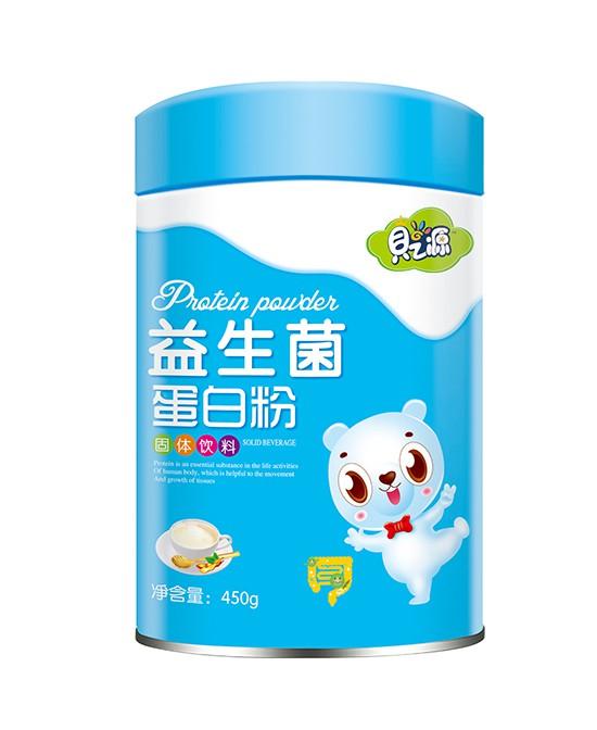 2020母婴店秋季铺货选择哪个品牌的营养品好  贝之源营养品助力宝宝健康茁壮成长