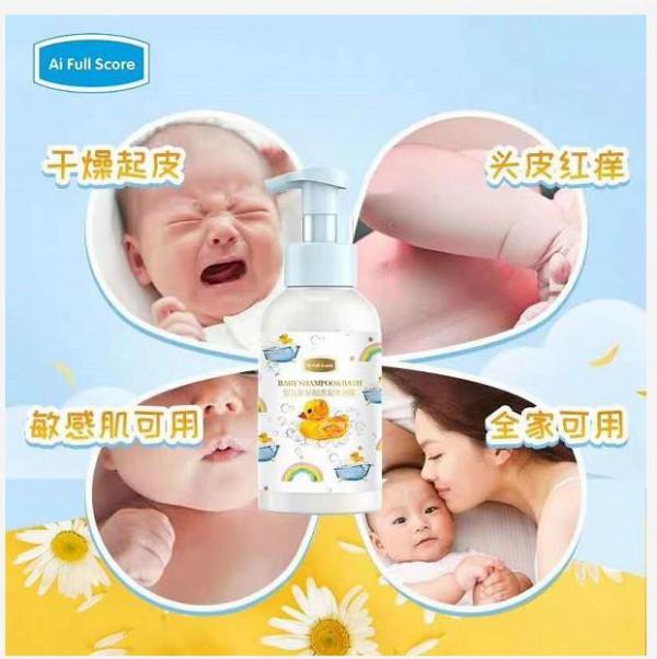 英國噯滿分Ai Full Score新品嬰兒洗浴來襲 雙11鉅惠福利·買2送6 瘋狂搶購進行中