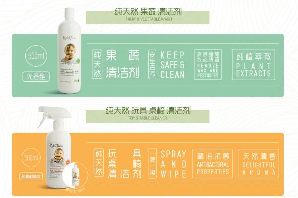 儿童卫生护理产品选择什么牌子好   原之悦除菌剂系列产品怎么样