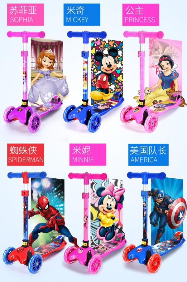 迪士尼儿童滑板车 质感不凡·四轮全闪 让孩子闪耀滑行畅玩整个童年