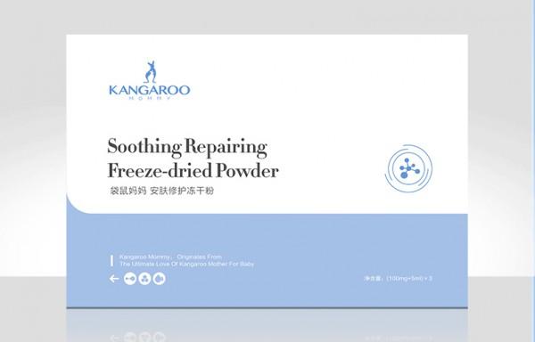 袋鼠妈妈孕妇安肤修护冻干粉    修护受损肌肤·平滑粗糙