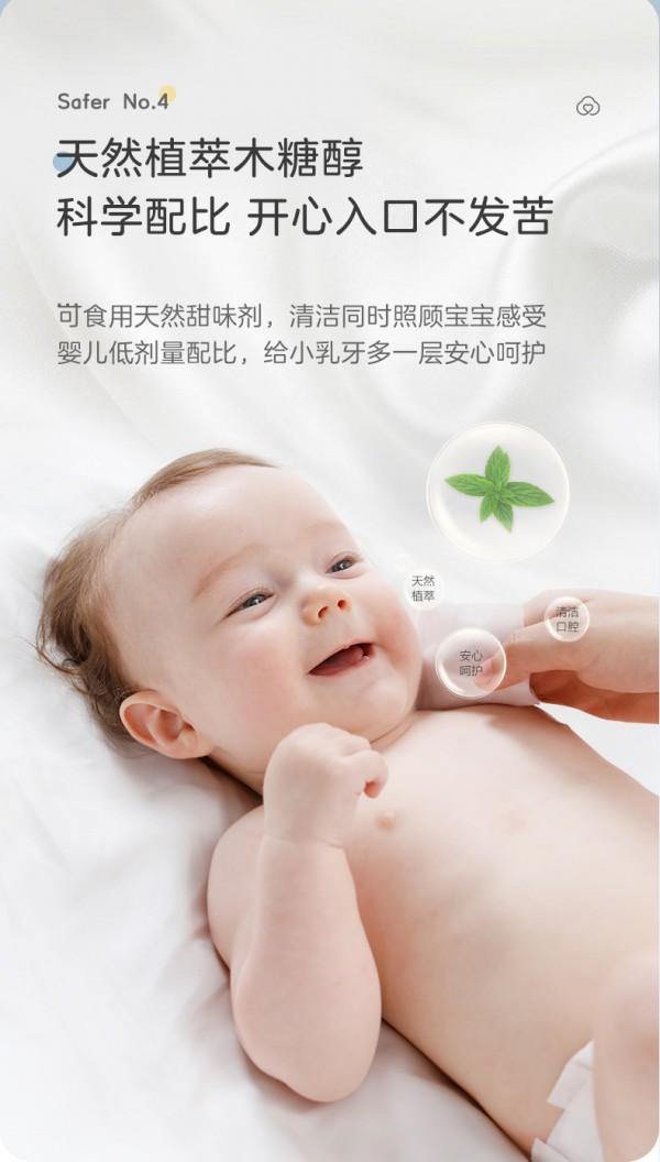 全棉时代婴儿纯棉湿巾 水润柔软0添加 强悍净污 厚爱新生幼嫩肌