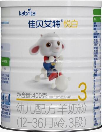 双11狂欢囤货节 囤哪个品牌的羊奶粉好  佳贝艾特黄金奶源尽显纯净优势