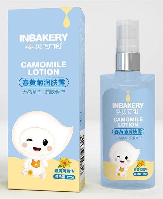 恭贺:婴贝可俐婴童洗护用品新签山东--济南高女士一名母婴经销商
