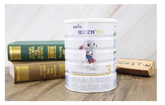 佳贝艾特羊奶粉 纯净奶源·优质配方 硬核实力呵护宝宝成长