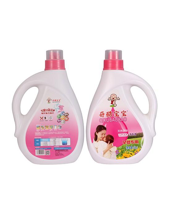 奇酷宝宝洗衣液入驻全球婴童网啦  欢迎全国代理商留言咨询