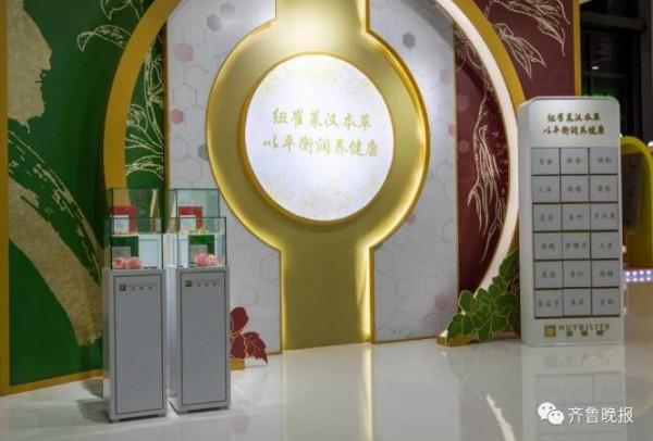 共享中国机遇 加码中国市场 安利·纽崔莱亮相2020进博会