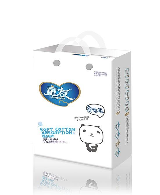 恭贺:童友纸尿裤品牌新添贵州--六盘水胡老板一名代理商
