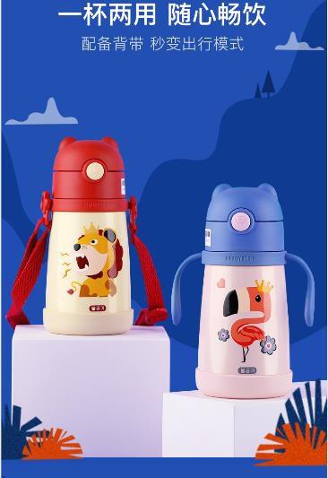 杯具熊儿童保温吸管杯 一杯两用·造型萌趣 让孩子随心畅饮滴水不漏
