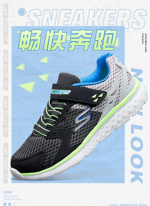 Skechers斯凯奇男童跑步鞋 轻盈透气·复古百搭 让孩子畅快奔跑