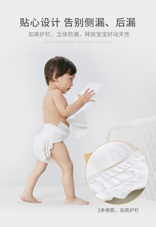 德佑婴儿纸尿裤 云薄干爽·贴身呵护 让宝宝酣畅整晚不折腾