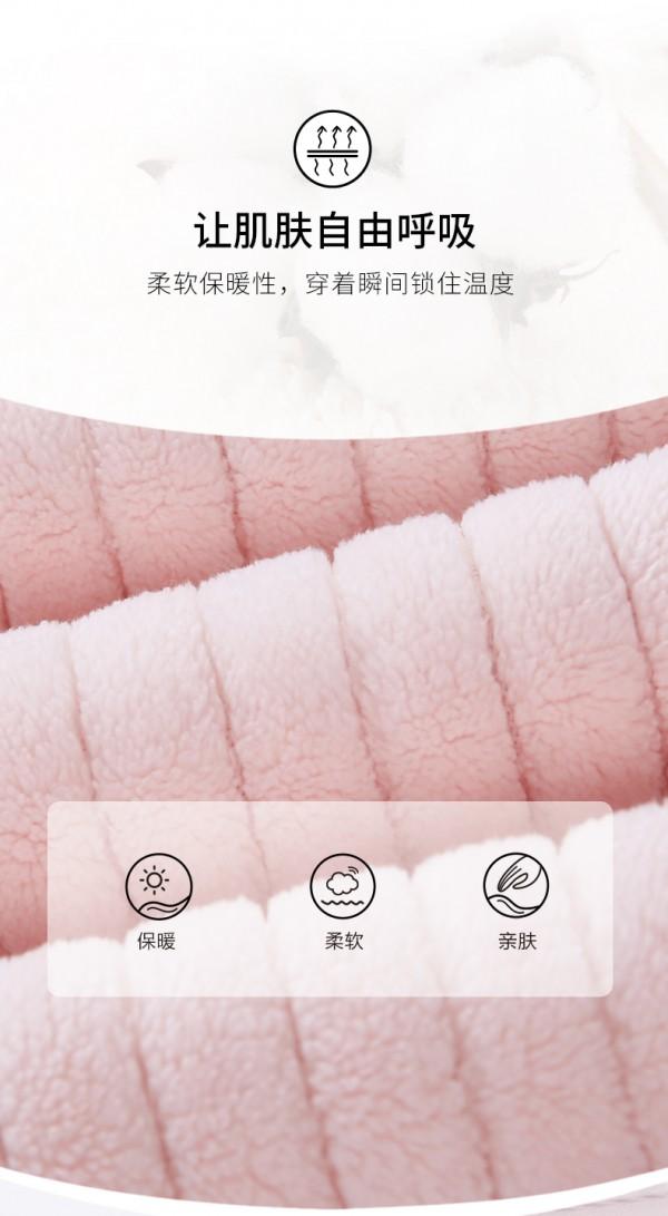 孕之彩月子服珊瑚绒家居服套装 亲肤保暖易哺乳 让你冬季坐月子更温暖