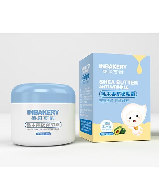恭贺:内蒙古--包头李先生成功代理婴贝可俐洗护用品品牌