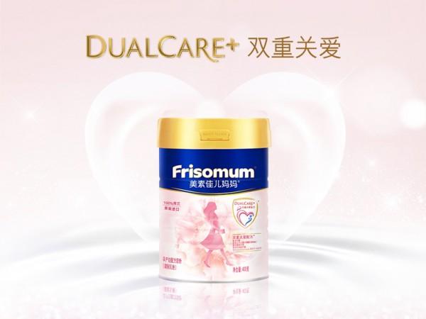 Friso美素佳儿孕产妇妈妈奶粉     多重营养·清淡不腻·美味加倍