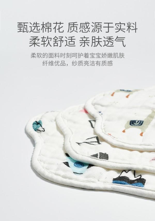科巢婴儿纯棉纱布围嘴口水巾 甄选澳棉·瞬吸防漏 宝宝口水巾中的黑科技