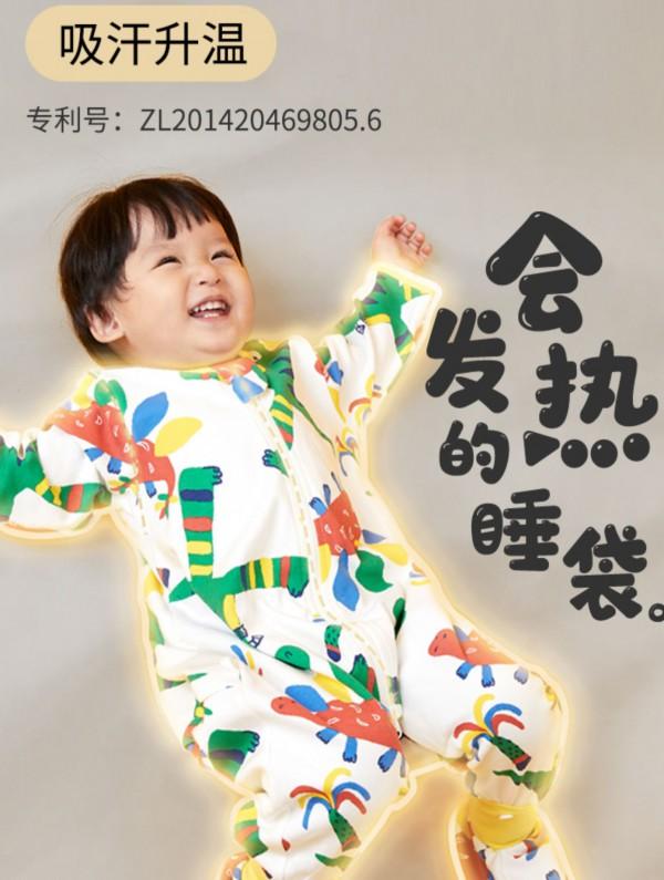 米乐鱼婴儿防踢被分腿睡袋    智慧分区调温·随温自由调节