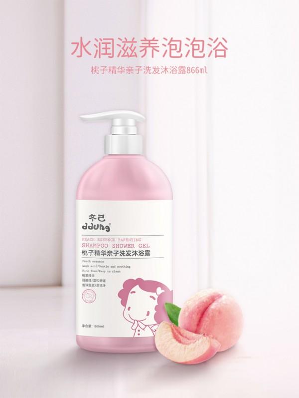 冬己儿童沐浴露洗发水二合一    一冲即净·呵护宝宝头皮与肌肤