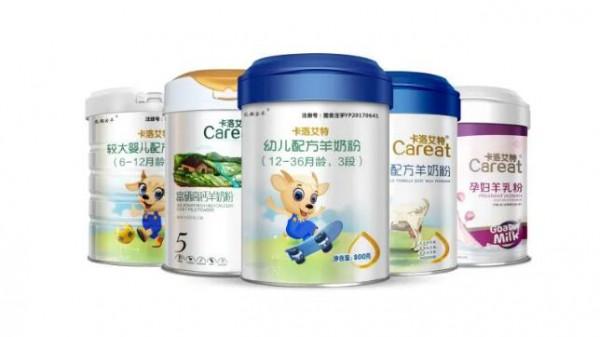 每一罐卡洛艾特羊奶粉出厂前都要经历哪些检测?