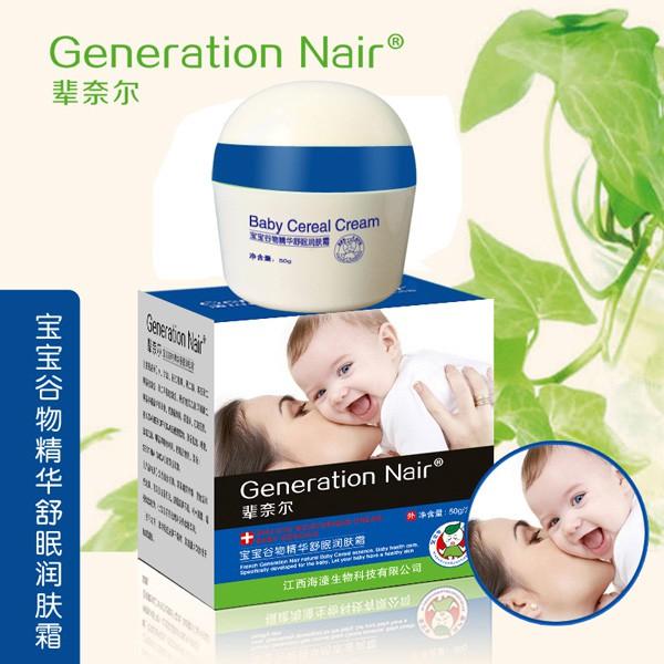 辈奈尔婴儿护肤系列    让宝宝的肌肤时刻保持舒爽水嫩