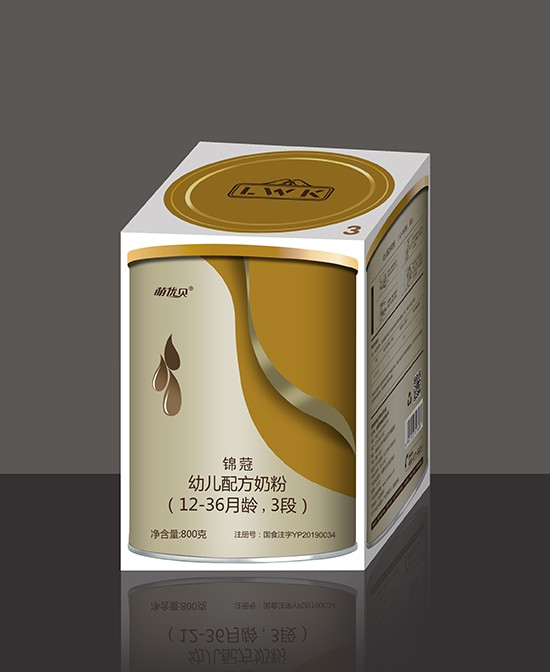 恭贺:广西贵港赵总成功代理萌优贝(力维康)奶粉品牌
