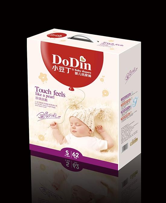小豆丁纸尿裤  让宝宝安睡舒爽一整夜